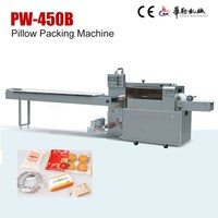 Factory Price Machine High Speed Pillow Type Packing Machine for cookies and biscuits
