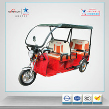 2015 hot sales made in china model electric tuk tuk/motorized driving type passenger tricycle