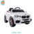 WDHL1538 2016 New Models RC Kids Electric Ride On Car Game Seat With Shock Absorber, Music And Light