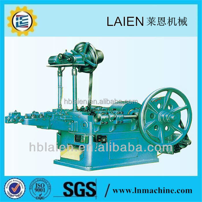 china supplier roofing nails manufacturing machine nail making machine
