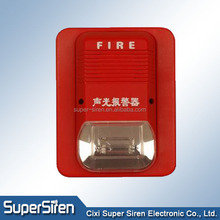 Siren Sirena Wired outdoor strobe flashing siren fire alarm siren 24v