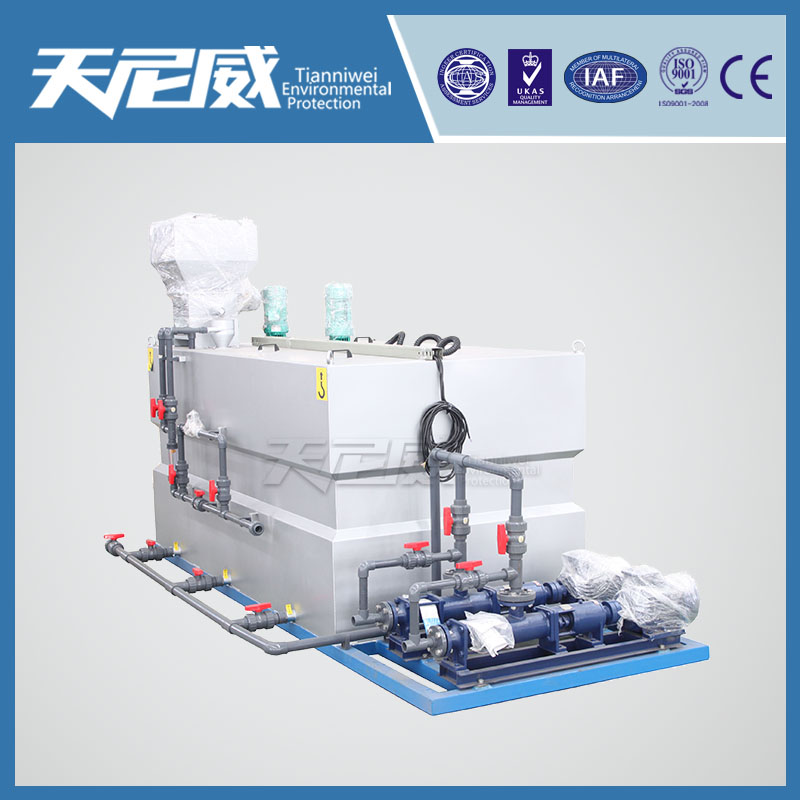 chemical flocculant dosing system for City Sewage Treatment