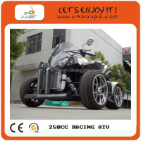 HIGH QUALITY OF atv 250cc racing