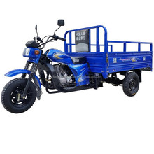 hot selling 3 wheel motorcycle tricycle for cargo