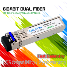 1.25G 1310nm 10km Duplex LC SMF Hot-Pluggable twin fiber transceiver module SFP