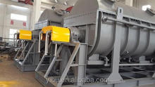 Sodium carbonate Hollow blade dryer in chemical industry