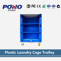 Hot Selling heavy duty 100% virgin PE material laundry trolley with PU cover and strong wheels,a variety models complete
