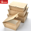 /product-detail/custom-printed-paper-food-boxes-paper-hot-food-bento-paper-box-60562292729.html
