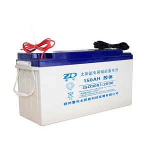 Factory direct gel battery 12v 150ah deep cycle battery warranty 3 years for solar power