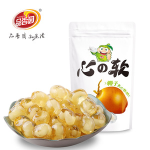 Hainan Specialty Coconut Jam Filled Gummy Candy For All Age People