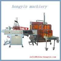 ruian automatic plastic container making machine price