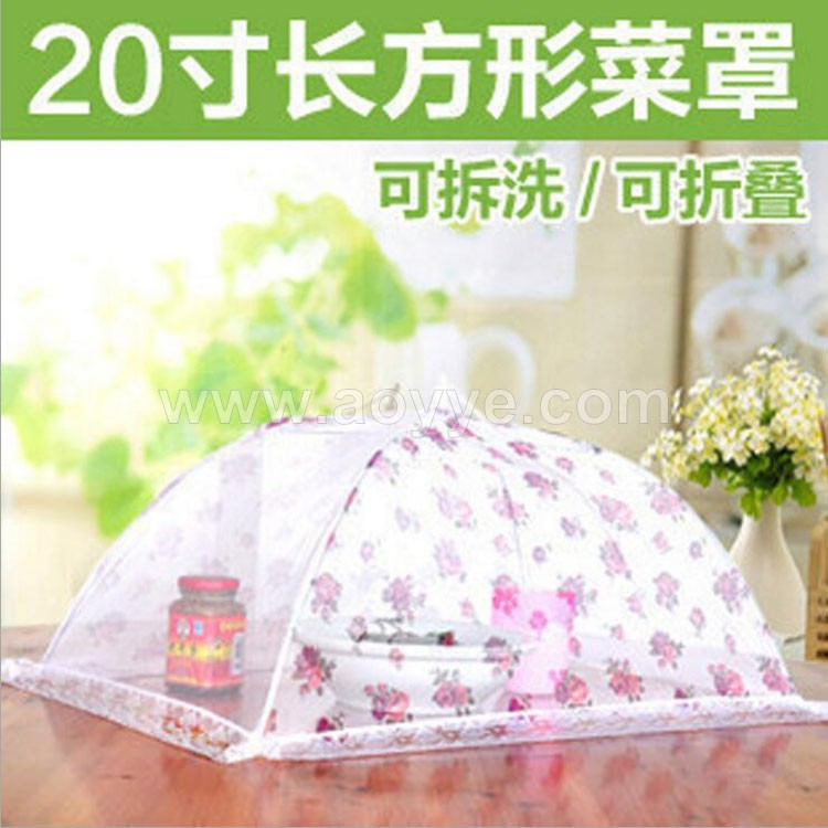 Wholesale creative decorative fashion lace folding table cover umbrella mesh net table foldable rectangular dome food cover