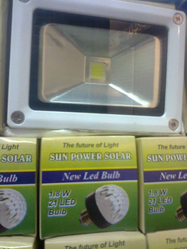 Led light 220v