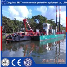 New trailing suction hopper dredger for sale