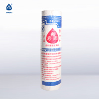 high quality Polyethylene/Polypropylene Composite Waterproofing Membrane new sanya