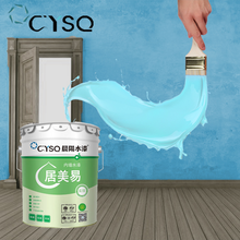 CYSQ matte white emulsion interior wall paint for school / hotel / hospital