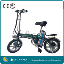 Hot Sale 36V 300W 14 inch folding electric bicycle Bike