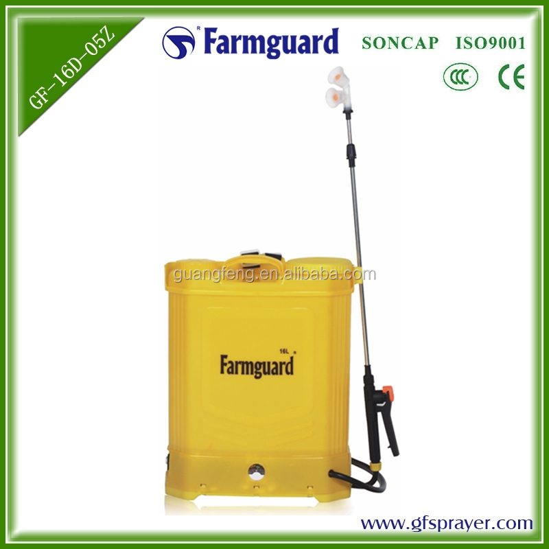 Farmguard PP Agriculture agricultural boom sprayer