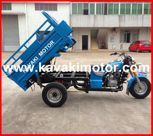 200cc kavaki/ zongshen/ lifan engine three wheels trike
