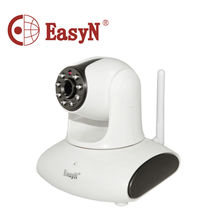 Home guard security network p2p ip camera ptz camera with ir function secure eye ip camera