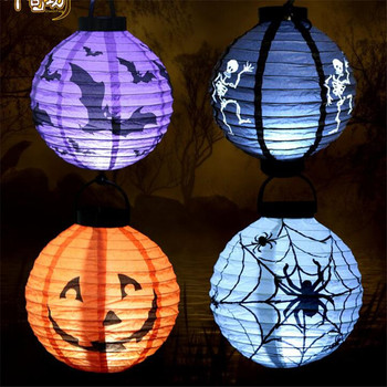 Round Halloween 8 Inch Party LED Paper Lantern