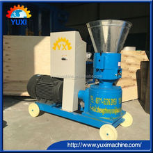 Rabbit feed pellet processing machine/mini feed equipment for catfish/carp/ crucian floating fish pellet machine