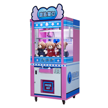 Hot sale commercial cheap coin machine and other game equipment