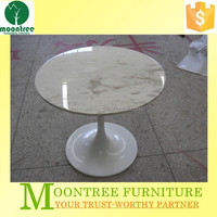 Moontree MCT-1134 china supplier wooden opium coffee table