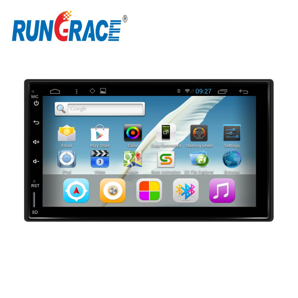 7 inch 2 din android car multimedia video interface system with gps