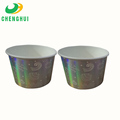 2017 new fancy party paper bowl ,laser paper bowl,gilding paper bowl