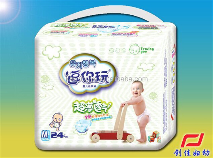 2015 hot sale PE baby diaper packaging with carrying strip
