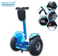 New Product ! big wheels 21 inch electric wiggle scooter two wheels wiggle scooter