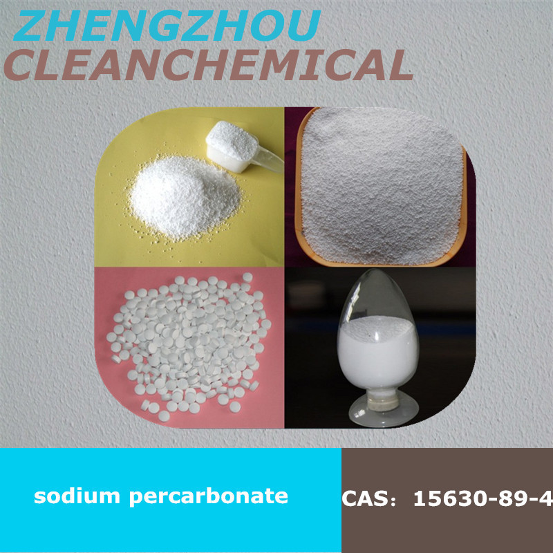 high quality 13.5% Sodium percarbonate coated 15630-89-4 sodium carbonate peroxide, solid hydrogen peroxide,Oxygen bleach
