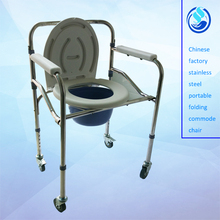 Hot sale cheap stainless steel folding commode chair with wheels