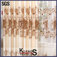 blackout fire retardant curtain fabric