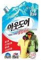 Synthetic Neutral Fabric Cleaner for outerwear_Made in Korea
