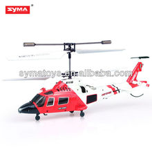 SYMA S111G 3.5channel IR Helicopter with gyro rc toy