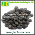 Supply Griffonia Seed Extract Powder with 5-HTP 10%~98%, professional manufacturer