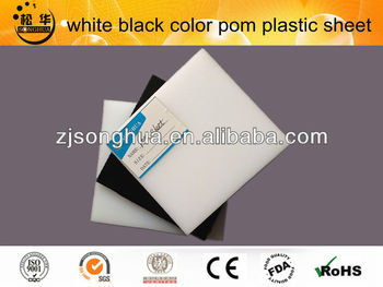 white black color pom plastic sheet