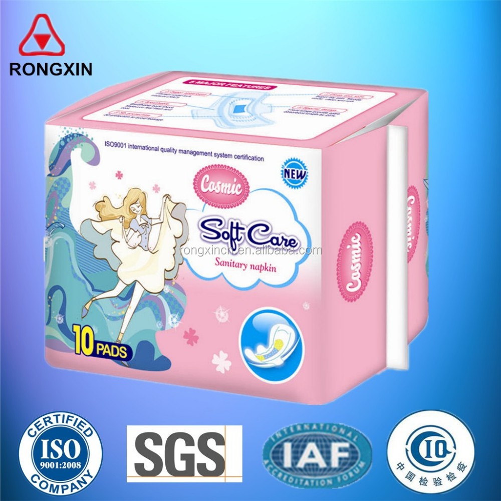 lady anion belted sanitary napkin