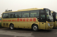 new design expo bus SLG6900C3ZR for Africa market
