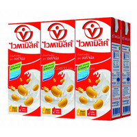 Vitamilk Brand Soy Milk : Product from THAILAND