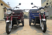 50cc EEC approved passenger tricycle