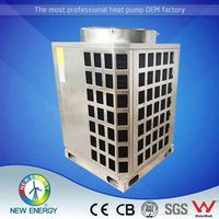 2017heat pump water heater with inverter new air curtain showcase heat pump prices heat pump for heating and cooling