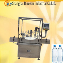 china automatic PET bottle filling capping machine