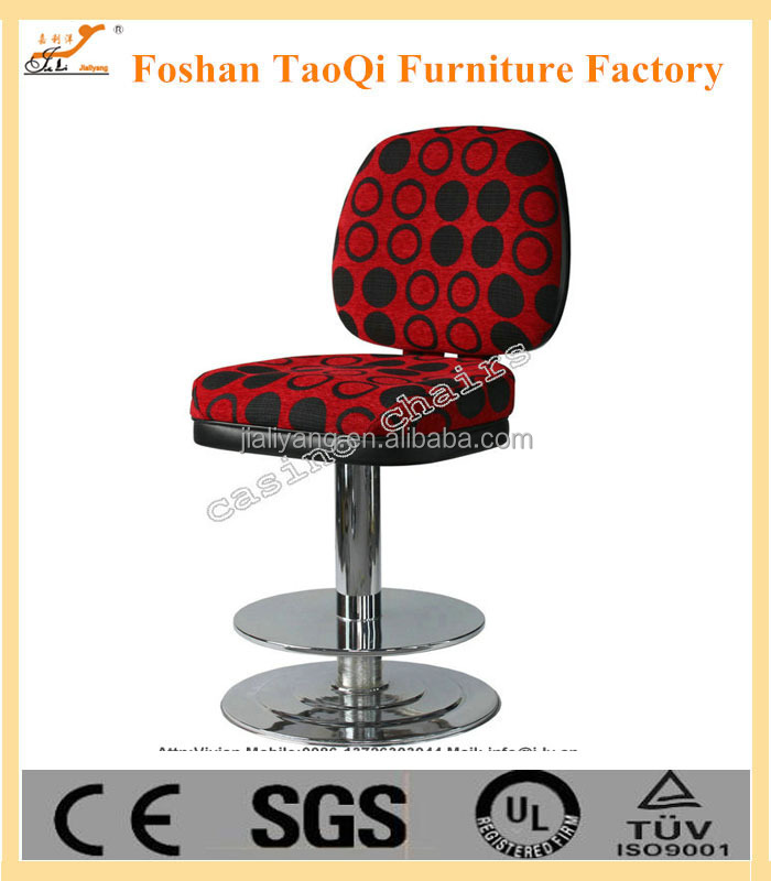 Hot sale casino chair,comfortable casino bar chair,game chair K239