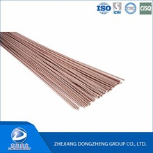 DIN 8513 cadmium-free 500-1000 mm silver brazing alloys welding rods electrodes