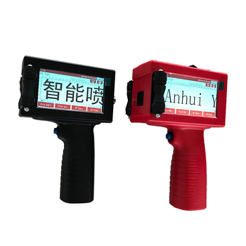 Handheld Intelligent Inkjet Printer for Dynamic Texts Date and Time