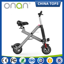 2017 hot selling e-bike electric tricycle mobility scooter