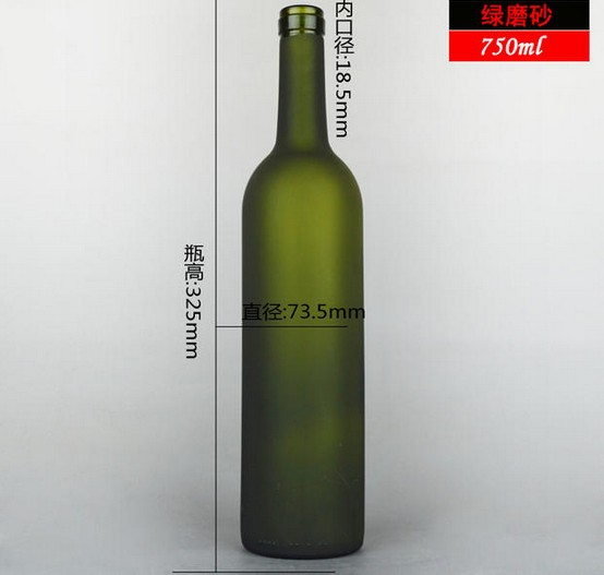 750ml frosted clear / dark green red wine glass bottle